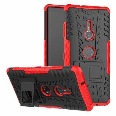 適用Sony索尼XZ3手機殼xperia硅膠XZ2 Compact全包防摔XZ2磨砂套Sony手機保護殼手機套現貨全新