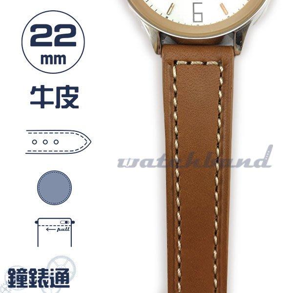 【鐘錶通】C1-05IH《簡約系列》素面車線-22mm 復古褐 (手拉錶耳) /手錶錶帶/素面車線/牛皮錶帶/