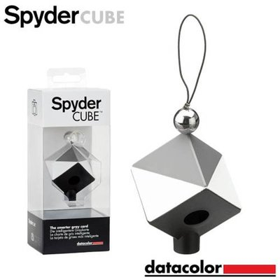 【EC數位】Datacolor Spyder Cube 立體灰卡 白平衡校準 色彩校正 螢幕校色 校準 白平衡