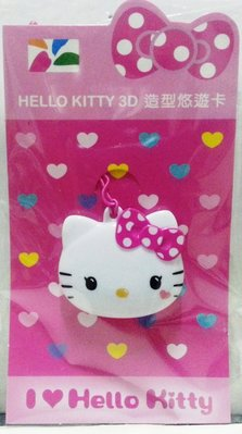 【7-11】 HELLO KITTY 3D 造型悠遊卡 愛戀版 (現貨)