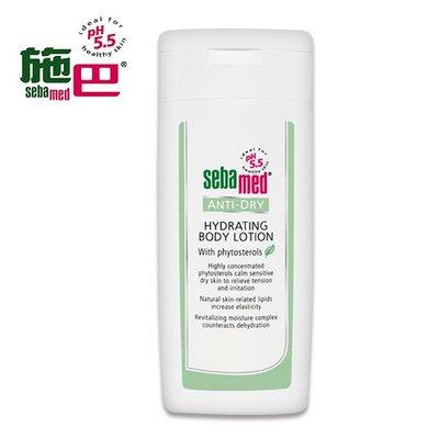 【亮亮生活】ღ 施巴抗乾敏保濕乳液200ML ღ 防止皮膚乾燥、缺水