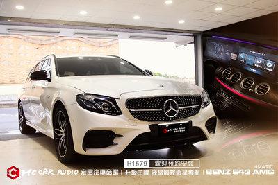 Mercedes-Benz AMG E43 原廠主機升級 PAPAGO S1 聲控、觸控導航系統 H1579