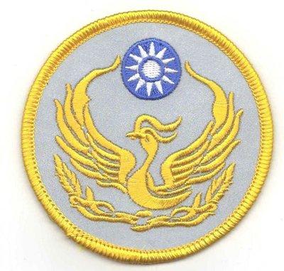 警察配件※臂章家族 反光警察徽章5片(反光布+單色刺繡+熱熔膠)