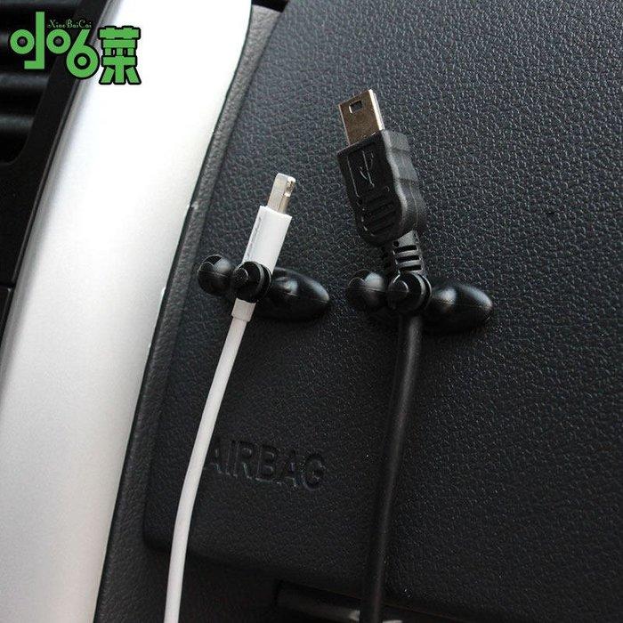 奇奇店-熱賣款 汽車線卡排線夾多用途便利束線夾充電線耳機線線束整理固線卡扣