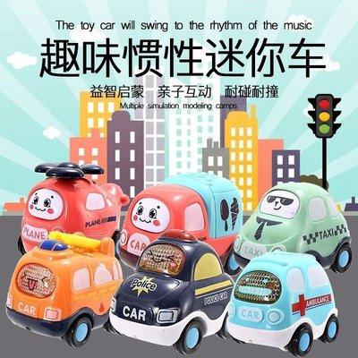 現貨玩具趣味慣性車兒童卡通出租巴士迷你小汽車寶寶禮品套裝   椿屋小奈 ~~~~~