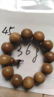 木珠 45