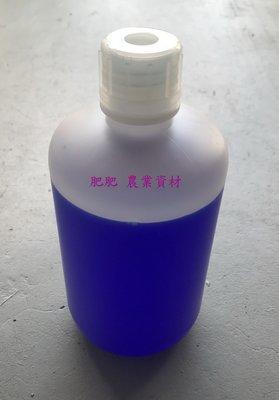 【肥肥】藍寶殺藻殺菌劑 1kg 純螯合銅(EDTA-Cu)調製 Cu含量3% 水族 除藻 殺菌 水產養殖 水質控管 。