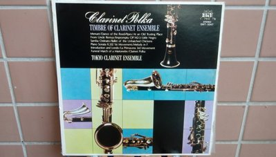 黑膠唱片 LP ,CLARINET PULKA / TIMBRE OF CLARINET ENSEMBL
