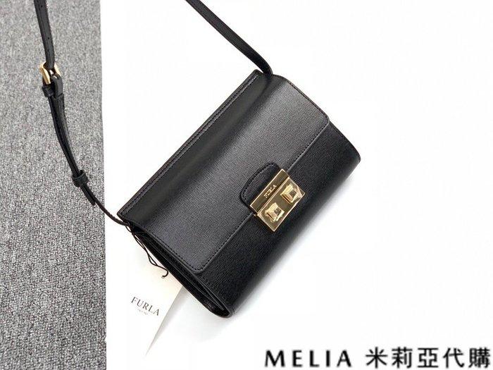 Melia 米莉亞代購 商城特價 數量有限 0812 FURLA 風琴包 單肩斜背包 牛皮牙籤細紋 鎖扣包 黑色