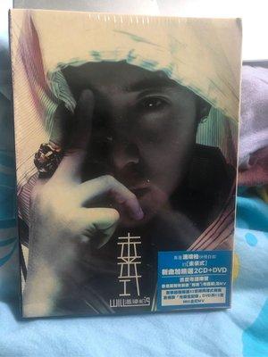 全新未拆 Will's 潘瑋柏 - 未來式 新歌+ 精選 (2CD+DVD) (香港特別版)
