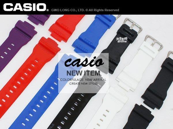 【完全計時】手錶館│ CASIO高品質防水替換矽膠錶帶+316L不鏽鋼交叉扣 玩色最愛 專屬自我 si