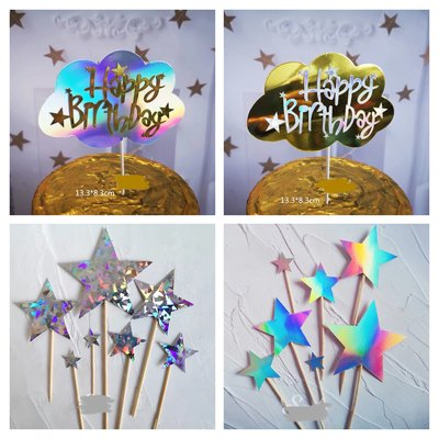 Party time~鐳射生日快樂星星蛋糕裝飾 桃園市