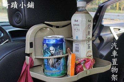 ~奇蹟小鋪~AE10374 汽車椅背掛勾置物桌 餐桌 飲料架 收納置物盒 可輕鬆擺放