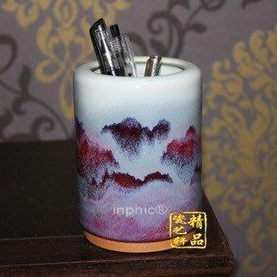 INPHIC-景德鎮瓷器陶瓷家居裝飾鈞瓷工藝品花瓶擺設擺飾窯變筆筒
