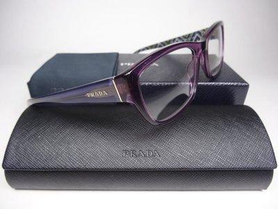 【信義計劃】全新真品 PRADA 眼鏡 VPR 18O 淺紫色彈簧復古框 搭配香水皮夾背包手鍊鴨舌帽 台北市