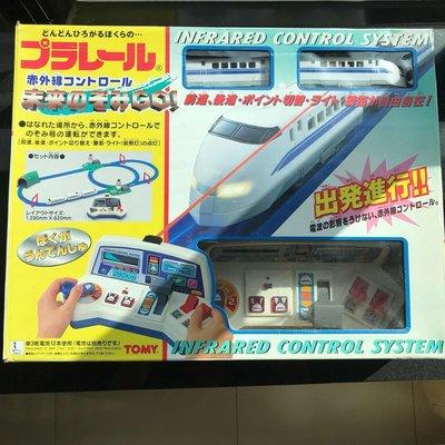 Plarail 超極罕 全新狀態 路軌冇花痕 已試運作良好 紅外線遙控兩組軌道轉換器及Nozomi控燈控發聲 齊件有盒