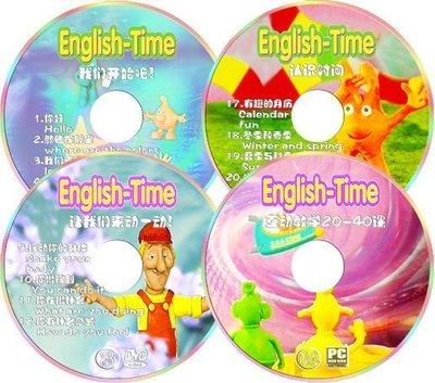 English Time 時代美語 14DVD 多元化和互動元素的兒童英語課