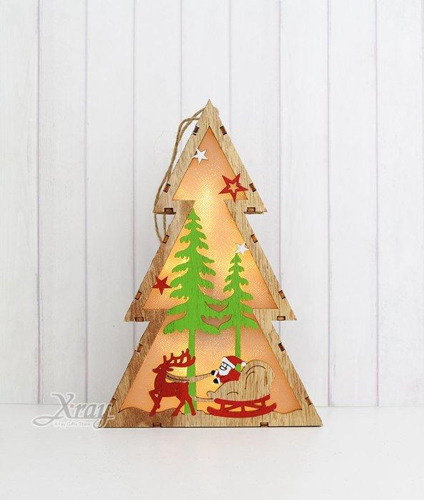 X射線【X461545】帶燈木製聖誕樹,聖誕節/木製/手作/裝飾/擺飾/掛飾/壁燈/夜燈/木製品/交換禮物/道具