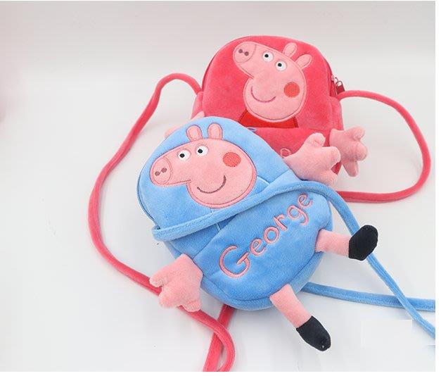 【溜。溜。選物】超萌包*柔軟絨面小豬佩琪卡通側背包