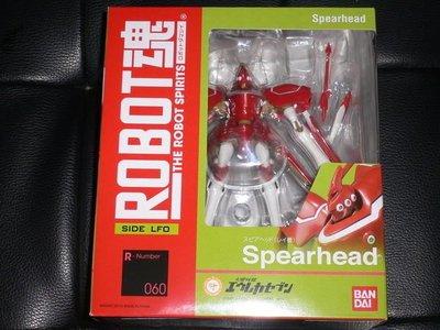 T- ROBOT魂 SIDE LFO 060 交響詩篇 矛頭 Spearhead艾雷卡 (雷專用機) (參號倉庫)