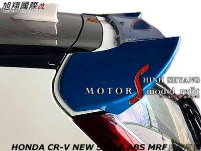 HONDA CRV5 NEW STYLE ABS MRF惡魔尾翼空力套件17-19 (另有轉印卡夢)