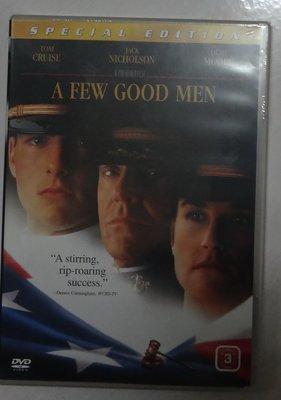 A Few Good Men軍官與魔鬼特別版DVD全新未拆封 湯姆克魯斯+黛咪摩爾 主演