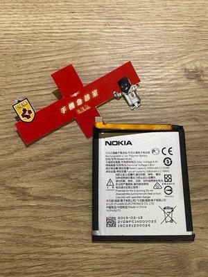 手機急診室 NOKIA 6.1PLUS 5.1PLUS 電池 耗電 無法開機 無法充電 電池膨脹 現場維修