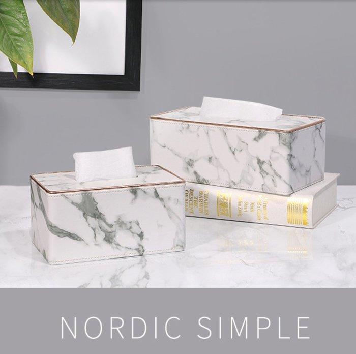 北歐風 (加長款)創意大理石紋皮革質感面紙盒 金屬包邊 簡約 居家空間佈置 |悠飾生活|