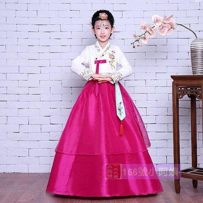 【166號小阿姨】兒童 韓服 韓國 傳統服裝 燙金 繡花  《衣服+頭飾》宅配1750元