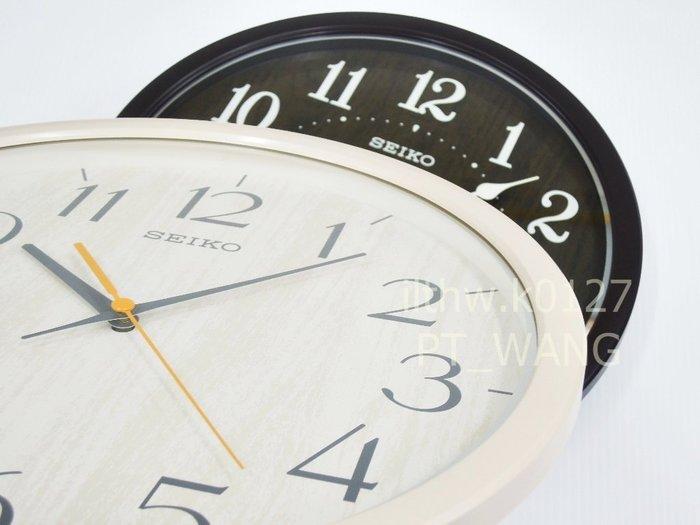 《《 PT屏信時計 》》 日本 精工 SEIKO 典雅 靜音 時鐘 掛鐘 QXA 718、QXA718B、QXA718A