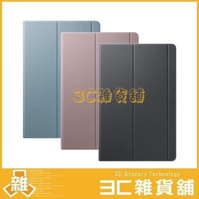 附發票 含稅 三星 Samsung Galaxy Tab S6 T860 原廠書本式皮套 皮套 原廠皮套