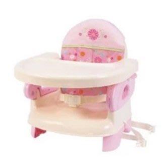 【小糖雜貨舖】美國 Summer Infant 可攜式 活動 餐椅 (居家/外出兩用)  粉色