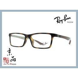 【RAYBAN】RB8901F 5261 玳瑁色 碳纖維系列 亞版高鼻托 光學眼鏡 公司貨 JPG 京品眼鏡