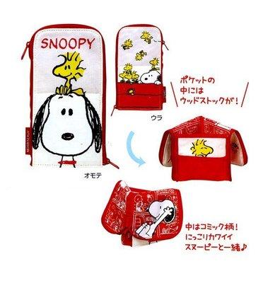 【小糖雜貨舖】日本 Snoopy 史努...