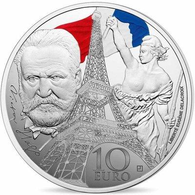 【鑒 寶】(世界各國紀念幣)法國2017年歐洲之星系列雨果和埃菲爾鐵塔紀念銀幣 HNC1696
