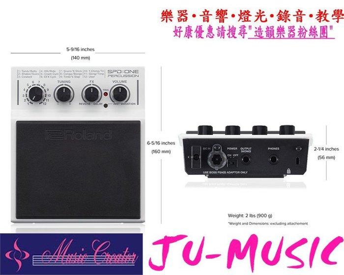 造韻樂器音響- JU-MUSIC - 全新Roland SPD ONE PERCUSSION SPD-1P 電子 打擊板