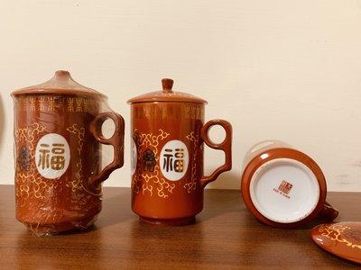3杯一組 大同福壽辦公杯 大同福壽 四角印紅印 大同早期 大同杯 大同茶壺 大同瓷器 大同磁器 復古 古物