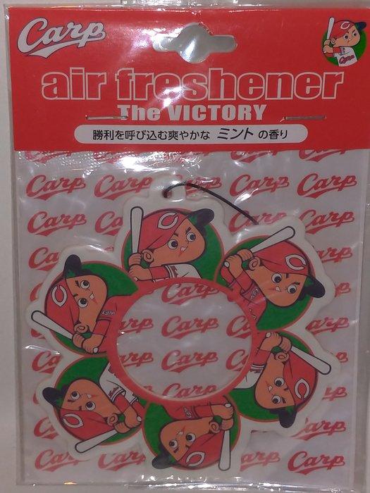 貳拾肆棒球-日本帶回日職棒廣島鯉魚香氛造型吊飾