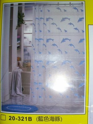 Shower Curtain 浴簾
