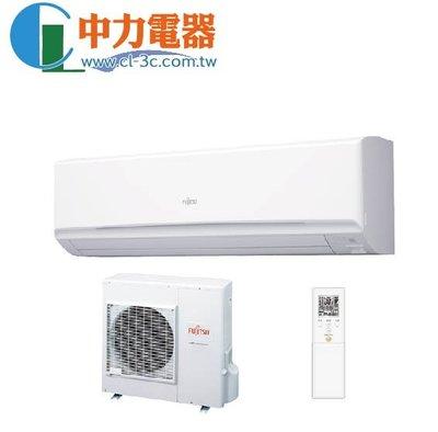 ASCG090KMTA/AOCG090KMTA*聊聊議價* 15坪 冷房能力8.7KW 變頻冷暖 富士通