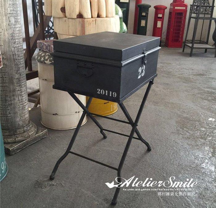 [ Atelier Smile ] 鄉村雜貨 LOFT復古作舊 鐵製置物架 茶几 邊几 收納箱 擺攤箱 免運 (現+預)