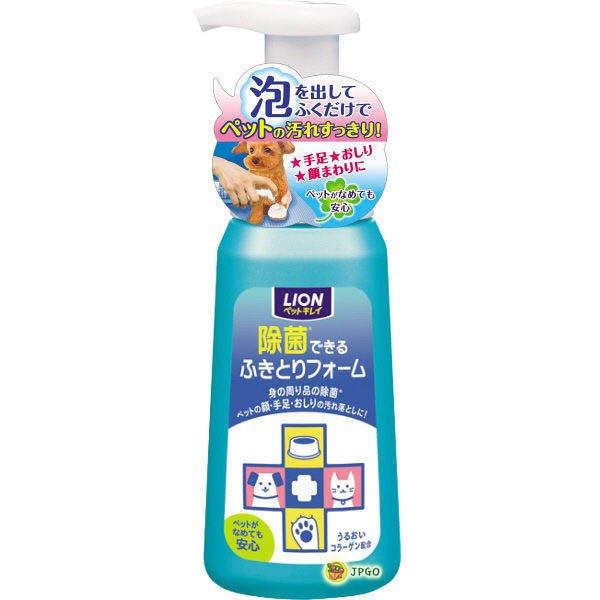 【JPGO】日本製 獅王LION 寵物專用 按壓式泡沫除菌清潔液 250ml#209