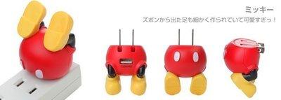 ♥微小市集∞♥【日本代購】迪士尼 USB轉接插頭 AC充電器 翹屁屁系列 現貨