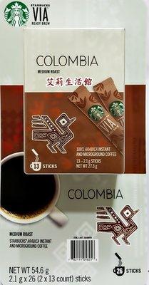 【艾莉生活館】COSTCO STARBUCKS 星巴克 哥倫比亞即溶研磨咖啡(2.1公克 × 26包)《㊣附發票》