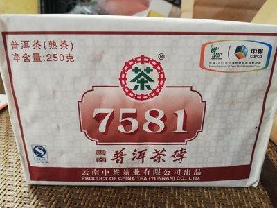 普洱茶→7581雲南普洱茶磚(熟茶)