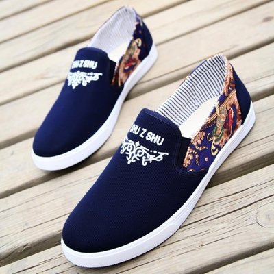 板鞋布鞋男春季青春潮流休閒男鞋韓版潮透氣帆布鞋英倫運動懶人鞋板鞋