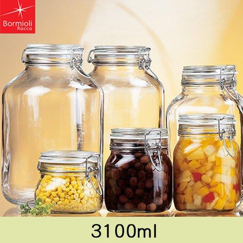 【無敵餐具】義大利FIDO玻璃蓋密封罐(3100cc) 菲多密封罐 收納罐 玻璃扣環密封罐 糖果罐零食罐 【L0003】