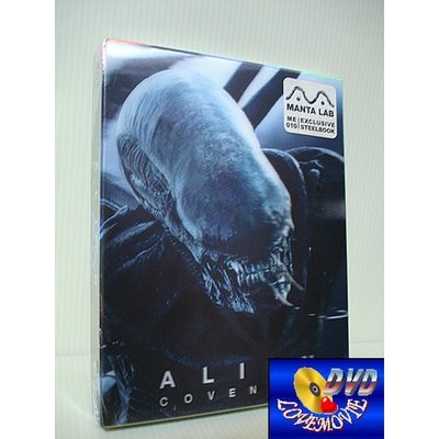 A區Blu-ray藍光正版【異形:聖約Alien:Covenant(2017)限量A款閃卡鐵盒版】[含中文字幕]全新未拆