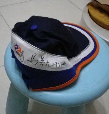 棒球天地--賣場唯一---全新總統馬英九簽於2004國親合連宋競選帽.字跡漂亮