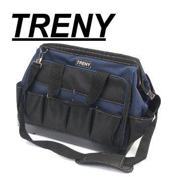 【TRENY直營】TRENY 塑膠底工具袋 整齊收納不零亂 側背工具包 隨身工具包 電工包 耐磨 耐重 大容量 4929